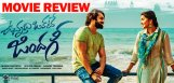vunnadi-okate-zindagi-review-ratings