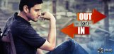 mahesh-babu-out-of-maniratnam-latest-movie