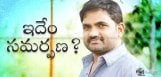 ee-rojullo-director-maruthi-producing-sleazy-films