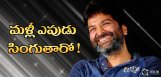 When-will-Trivikram-sing-again