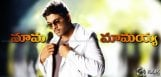 allu-arjun-to-campaign-for-trs-party-sekhar-reddy