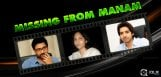 sumanth-supriya-sushanth-missing-from-manam