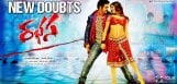 junior-ntr-rabhasa-movie-censor-on-21st-august