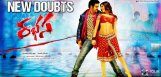 junior-ntr-rabhasa-movie-censor-on-21st-august
