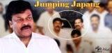 mega-fans-jump-from-chiranjeevi-to-pawan-kalyan