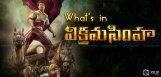 vikrama-simha-kochadaiiyaan-pre-release-talk