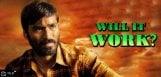 dhanush-pandem-kollu-movie-will-work