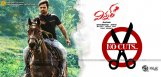 saidharamtej-rakulpreet-winner-censor-report