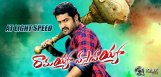 Ramayya-Vasthavayya-First-copy-in-September