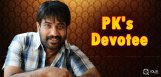 pawanism-song-in-rey-movie-by-yvs-chowdary
