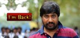 latest-updates-on-yvs-chowdary-new-film