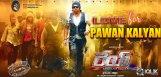 promotional-song-on-pawan-kalyan-in-rey-film