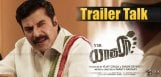 yatra-movie-trailer-talk