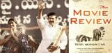 yatra-telugu-movie-review-and-rating
