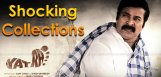 shocking-monday-collections-of-yatra-movie