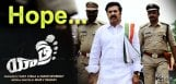 ycp-cadre-wants-yatra-to-run-for-a-long-time