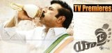 yatra-premieres-on-maa-tv-this-sunday