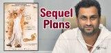 mahi-v-raghav-planning-yatra-sequel