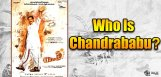 chandra-babu-naidu-in-ysr-biopic-