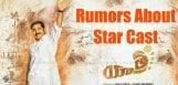 yatra-ysr-biopic-rumors-director-details-