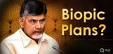 biopic-may-come-on-chandra-babu-naidu