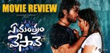 ye-mantram-vesave-movie-review-ratings