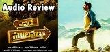 Yevade-Subrahmanyam-Audio-Review
