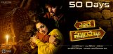 yevade-subramanyam-movie-completes-50-days