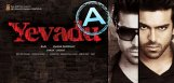 Yevadu-Censor-Report