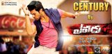 ram-charan-yevadu-movie-100-days-centres-share