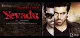 Yevadu-aiming-for-July-5th-release