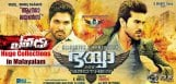 Yevadu-creates-record-in-Kerala