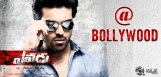 Yevadu-dubbing-rights-create-Record