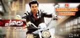 Yevadu-new-trailer-release-on-3rd-Jan
