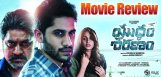 yuddham-sharanam-review-ratings-nagachaitanya