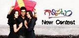 aadi-galipatam-movie-audio-release-contest