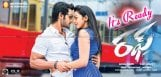 aadi-rough-movie-censor-and-release-date