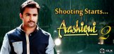 aashiqui-2-telugu-remake-shooting-remake