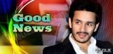 akkineni-akhil-tweets-about-his-debut-