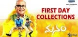 akkineni-manam-movie-first-day-collections