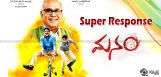 akkineni-manam-telugu-movie-release-date