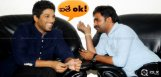 allu-arjun-next-film-with-director-maruthi