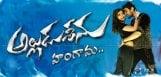 samantha-srinivas-alludu-seenu-movie-release-date