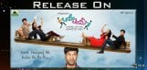 ami-tumi-releasing-on-june-1st