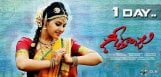 anjali-geethanjali-movie-releasing-on-9th-august
