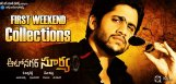 auto-nagar-surya-first-weekend-collection-report
