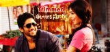 auto-nagar-surya-movie-12min-trimmed-in-2nd-half