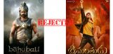baahubali-srimanthudu-got-rejected-by-oscar