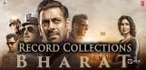 bharat-movie-first-day-collections