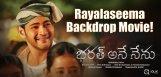 bharath-ane-nenu-rayalaseema-story-